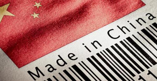 7 бизнес идей как зарабатывать с Китаем, лучшие идеи из Китая
