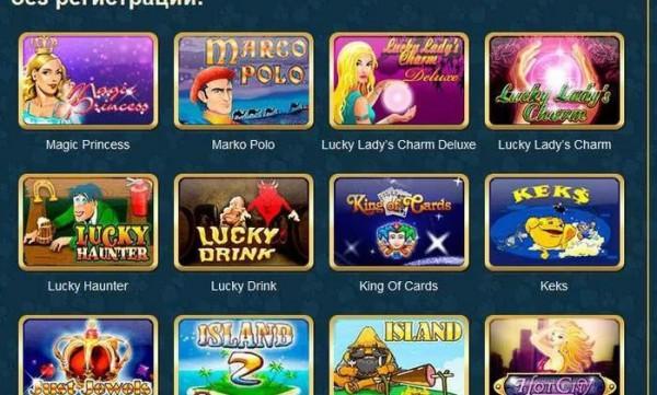 Вулкан Игры – уникальная возможно играть бесплатно