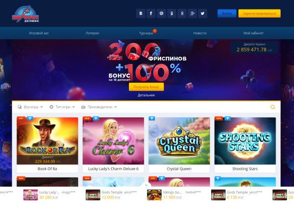 Золотые правила игрока в виртуальном казино Вулкан